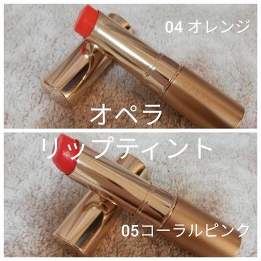 リップティント N/OPERA/口紅 by ハルカ🍓