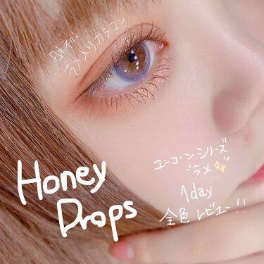ハニードロップス ユニコーンシリーズ/HONEY DROPS/カラーコンタクトレンズを使ったクチコミ(1枚目)