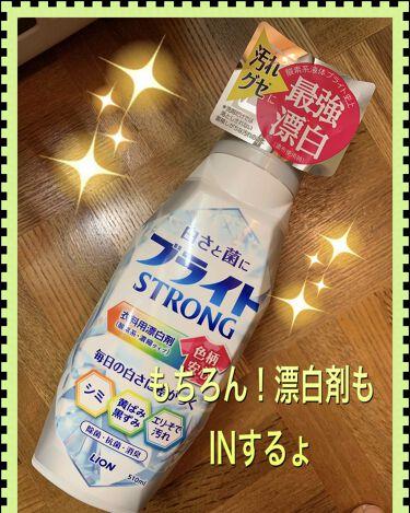 ボールドジェルボール3D 癒しのプレミアムブロッサムの香り/ボールド/香り付き柔軟剤・洗濯洗剤を使ったクチコミ(4枚目)