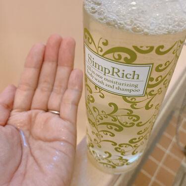 シンプリッチ オールインワンノンシリコンシャンプー/健康コーポレーション/シャンプー・コンディショナーを使ったクチコミ(2枚目)