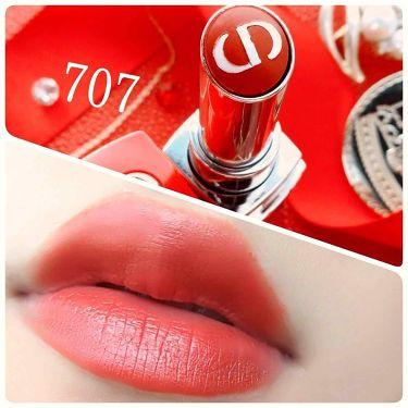 ルージュ ディオール ウルトラ ルージュ/Dior/口紅を使ったクチコミ(2枚目)