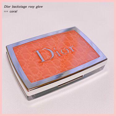 ディオール バックステージ ロージー グロウ/Dior/パウダーチークを使ったクチコミ(1枚目)