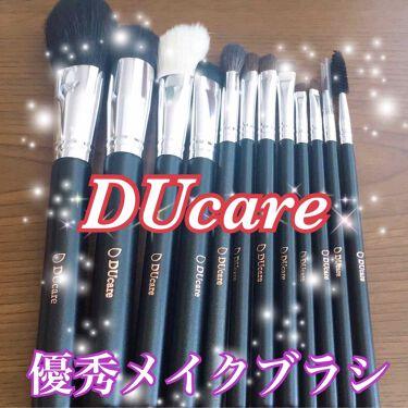 化粧筆 メイクブラシ 12本セット/DUcare/メイクブラシを使ったクチコミ(1枚目)