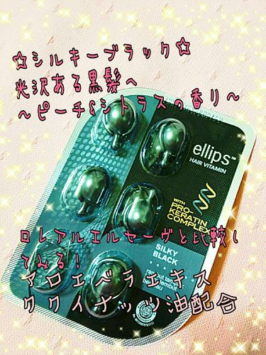 ellips キャンドゥ