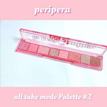 ALL TAKE MOOD PALETTE/PERIPERA/パウダーアイシャドウを使ったクチコミ(1枚目)