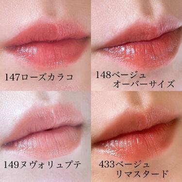 ルージュ ヴォリュプテ シャイン/YVES SAINT LAURENT BEAUTE/口紅を使ったクチコミ(3枚目)