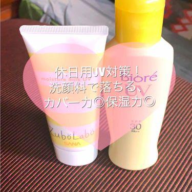 ビオレUV マイルドケアミルク SPF30/ビオレ/日焼け止め(ボディ用)を使ったクチコミ(1枚目)