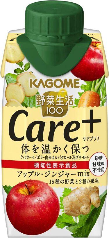 2020/10/6(最新発売日: 2021/4/6)発売 カゴメ 野菜生活Care+