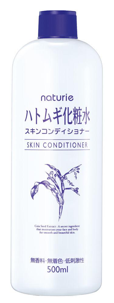 ハトムギ化粧水(ナチュリエ スキンコンディショナー h)