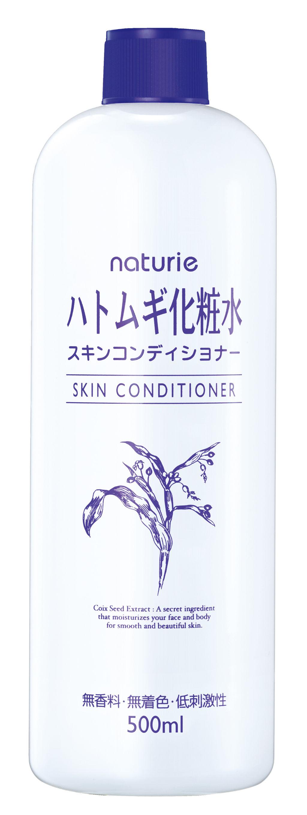 imju naturie 薏仁清潤化妝水