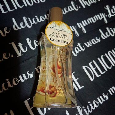 フレグランスミスト ココリカ/シェイリー/ボディローション・ミルクを使ったクチコミ(1枚目)