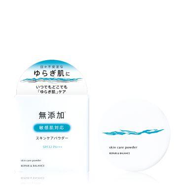 2020/2/25発売 明色化粧品 リペア&バランス スキンケアパウダー
