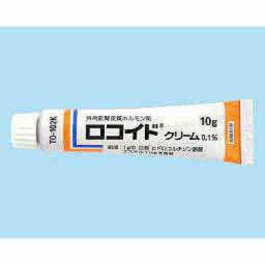 プリスクリードD(医薬品)/IHADA/その他を使ったクチコミ(1枚目)