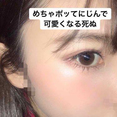 リシェ  リップ&チーク クリーム/Visee/ジェル・クリームチーク by まつこ