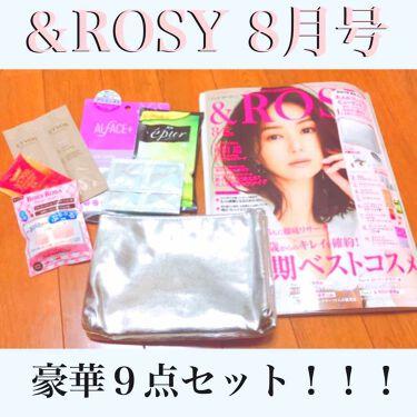 ☁️ろこもこ☁️さんの「ロージーローザ&ROSY 8月号<雑誌>」を含むクチコミ