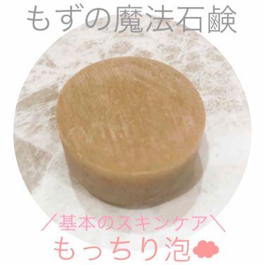もずの魔法石鹸/水橋保寿堂製薬/ボディ石鹸を使ったクチコミ(1枚目)