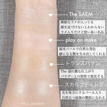 マルチグロウ チップハイライター/the SAEM/ハイライトを使ったクチコミ(2枚目)