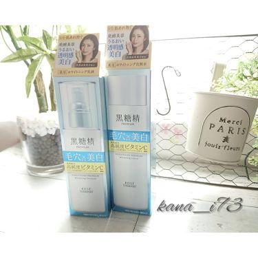黒糖精プレミアム ホワイトニングローション/コーセーコスメポート/化粧水を使ったクチコミ(4枚目)