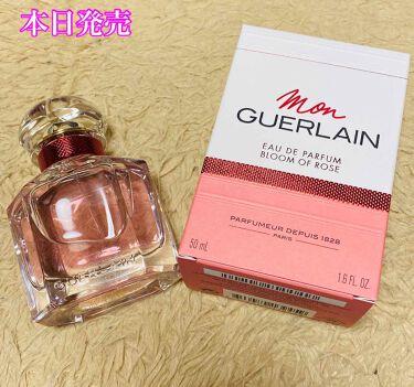 モンゲラン ブルーム オブ ローズ オーデパルファン/GUERLAIN/香水(レディース)を使ったクチコミ(1枚目)