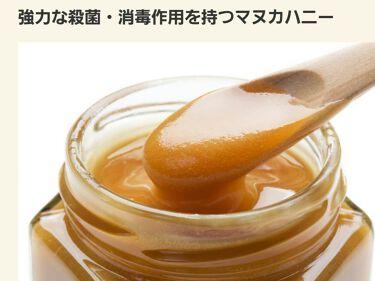 マヌカハニー/山田養蜂場(健康食品)/食品を使ったクチコミ(1枚目)