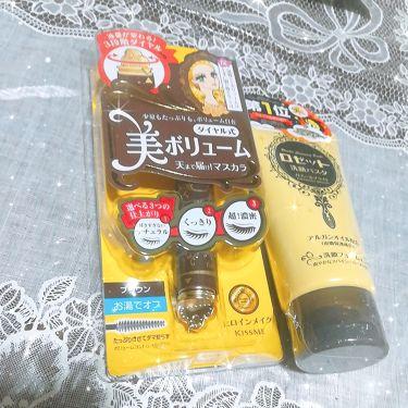 ロゼット 洗顔パスタ ガスールブライト/ロゼット/洗顔フォームを使ったクチコミ(1枚目)