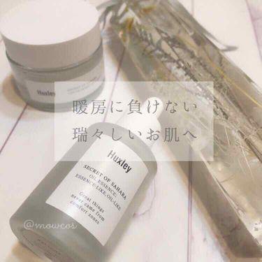 オイルエッセンス オイルライクエッセンスライク/その他/美容液を使ったクチコミ(1枚目)