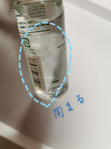 ホホバオイル/無印良品/ボディクリームを使ったクチコミ(4枚目)