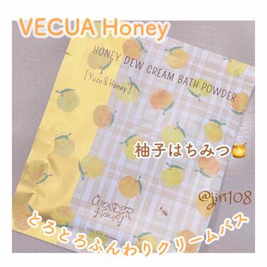 ワンダーハニー とろとろふんわりクリームバス /VECUA Honey/入浴剤を使ったクチコミ(1枚目)