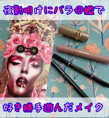 BLITZTRANCE LIPSTICK/PAT McGRATH LABS/口紅を使ったクチコミ(1枚目)