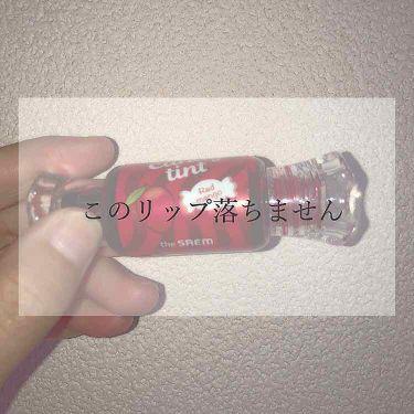 naaさんの「the SAEM(ザセム/韓国)ウォーターキャンディーティント<リップグロス>」を含むクチコミ