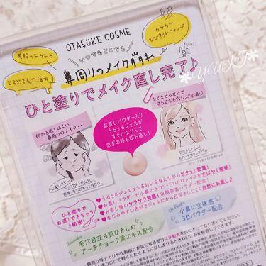 OTASUKE COSME ノーズリメイクジェル OC/pdc/その他スキンケアを使ったクチコミ(2枚目)