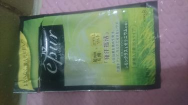 エピュール レモングラス&ゼラニウムの香り/バブ/入浴剤を使ったクチコミ(1枚目)