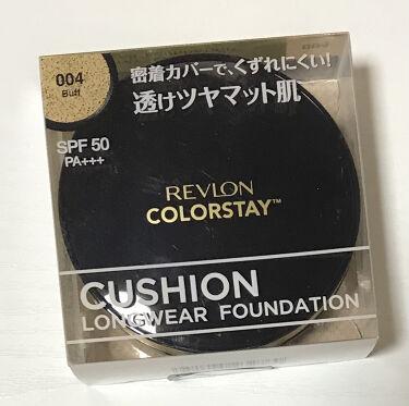 カラーステイ クッション ロングウェア ファンデーション/REVLON/クッションファンデーションを使ったクチコミ(1枚目)