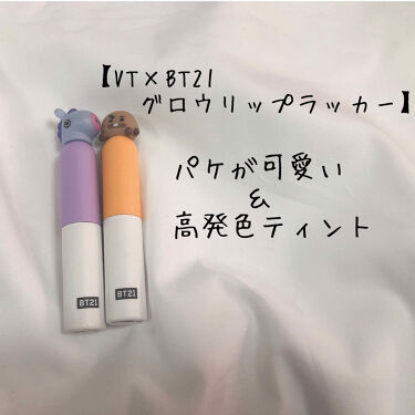 BT21 × VT Cosmetic glow  lip lacquer/VT Cosmetics/リップグロスを使ったクチコミ(1枚目)