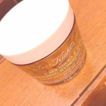 キールズ エッセンス ジェルマスク CL/Kiehl's/洗い流すパック・マスクを使ったクチコミ(1枚目)