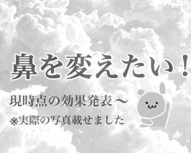 ハナキュート/STYLE+NOBLE/その他スキンケアグッズを使ったクチコミ(1枚目)