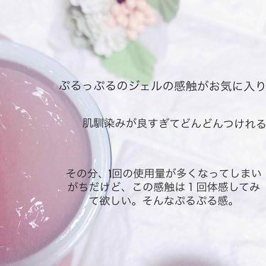 ベースケア セラム<土台美容液>/SOFINA iP/美容液を使ったクチコミ(3枚目)