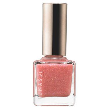 ネイルフィニッシュN 01 Shining Pink