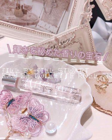 ジルバイ ジルスチュアート オードトワレ ロールオン/JILL STUART/香水(レディース)を使ったクチコミ(1枚目)
