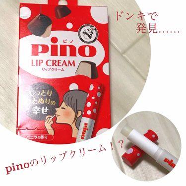 メンタームリップピノ/近江兄弟社/リップケア・リップクリームを使ったクチコミ(1枚目)