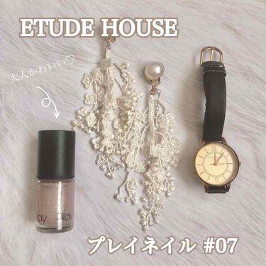 プレイネイル/ETUDE/マニキュアを使ったクチコミ(1枚目)