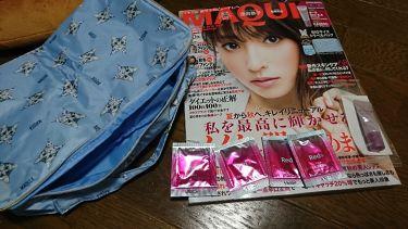 MAQUIA 2018年10月号/MAQUIA/雑誌を使ったクチコミ(1枚目)