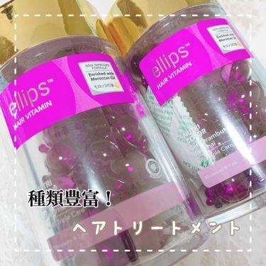 ニュートリカラー NUTRI COLOR【ボトルタイプ】/ellips/アウトバストリートメントを使ったクチコミ(1枚目)