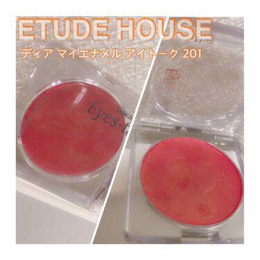 ヒナさんの「ETUDE HOUSEディア マイエナメル アイトーク<パウダーアイシャドウ>」を含むクチコミ