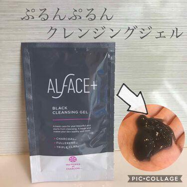 オルフェス ブラック クレンジングジェル/ALFACE+(オルフェス)/クレンジングジェルを使ったクチコミ(1枚目)