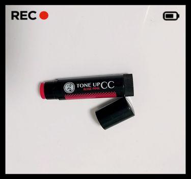 ウォーターリップ トーンアップCC/メンソレータム/リップケア・リップクリームを使ったクチコミ(2枚目)