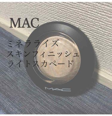 ミネラライズ スキンフィニッシュ/M・A・C/パウダーチークを使ったクチコミ(1枚目)