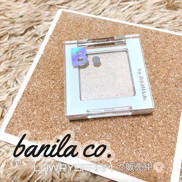 m i n aさんの「banilaco(韓国)B. by BANILA Eyecursh Spangle Pigment<パウダーアイシャドウ>」を含むクチコミ