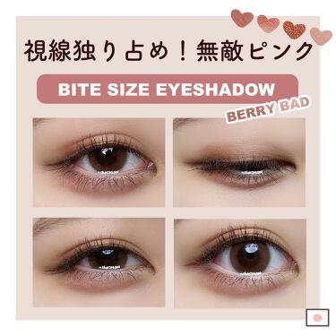 Bite size eye shadow/e.l.f/パウダーアイシャドウを使ったクチコミ(1枚目)