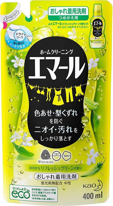 エマール リフレッシュグリーンの香り (旧) 詰替え用
